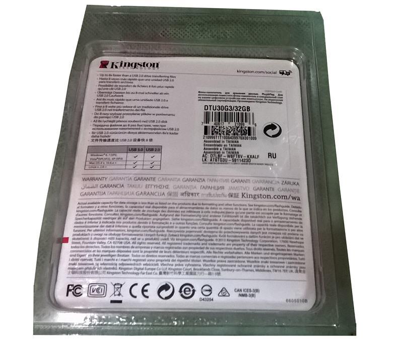 Kingston DataTraveler Ultimate 3.0 G3 32 GB Flashdisk Berukuran Besar Durabilitas Baik 2